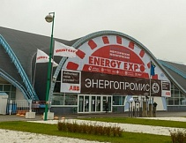 XXIII Belarusian Energy and Ecology Forum, which includes XXIII International specialized exhibition «Energrtic. Ecology. Energy saving. Electro»