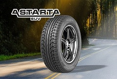 «СТАРТУЕМ В ЛЕТО вместе с AstartA SUV»