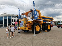 С 2 по 5 июля в городе Минске проходит выставка «Судьба гигантов»