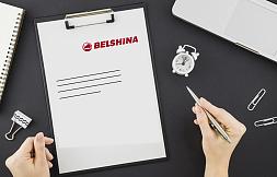 Новая продукция ОАО «Белшина»                                                         ИТОГИ 2020 года